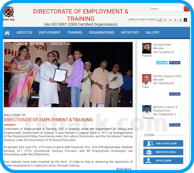 Gujarat State Portal Talim Rojgar Registration In Gujarat @employment.gujarat.gov.in