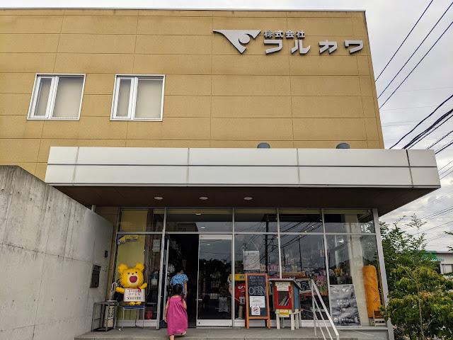 オカシノフルカワで長崎県央初!昆虫食自動販売機見学と駄菓子購入!