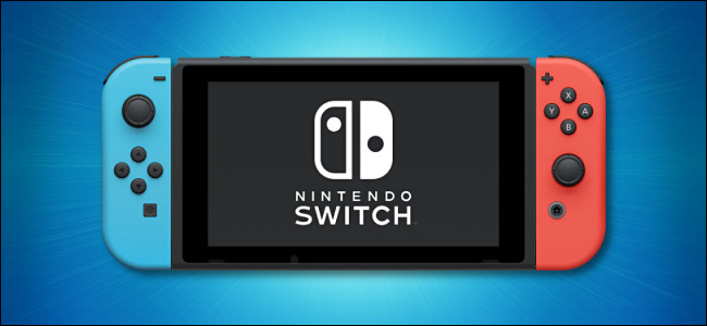 وحدة تحكم Nintendo Switch على خلفية زرقاء