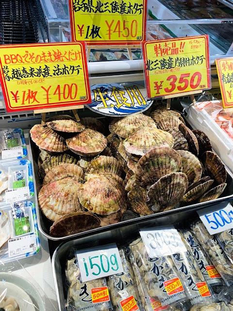 仙台場外市場杜の市場-海鮮