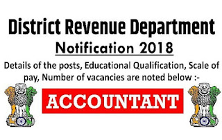 Revenue Department Recruitment 2018-2019 Application Form