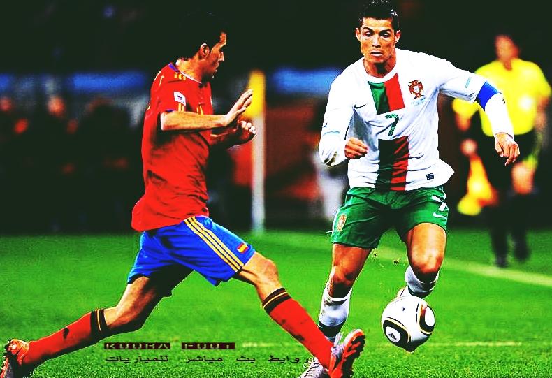 موعد مباراة إسبانيا والبرتغال اليوم