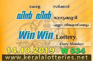 "Keralalotteries.net, ""kerala lottery result 14 10 2019 Win Win W 534"", kerala lottery result 14-10-2019, win win lottery results, kerala lottery result today win win, win win lottery result, kerala lottery result win win today, kerala lottery win win today result, win winkerala lottery result, win win lottery W 534 results 14-10-2019, win win lottery w-534, live win win lottery W-534, 14.10.2019, win win lottery, kerala lottery today result win win, win win lottery (W-534) 14/10/2019, today win win lottery result, win win lottery today result 14-10-2019, win win lottery results today 14 10 2019, kerala lottery result 14.10.2019 win-win lottery w 534, win win lottery, win win lottery today result, win win lottery result yesterday, winwin lottery w-534, win win lottery 14.10.2019 today kerala lottery result win win, kerala lottery results today win win, win win lottery today, today lottery result win win, win win lottery result today, kerala lottery result live, kerala lottery bumper result, kerala lottery result yesterday, kerala lottery result today, kerala online lottery results, kerala lottery draw, kerala lottery results, kerala state lottery today, kerala lottare, kerala lottery result, lottery today, kerala lottery today draw result, kerala lottery online purchase, kerala lottery online buy, buy kerala lottery online, kerala lottery tomorrow prediction lucky winning guessing number, kerala lottery, kl result,  yesterday lottery results, lotteries results, keralalotteries, kerala lottery, keralalotteryresult, kerala lottery result, kerala lottery result live, kerala lottery today, kerala lottery result today, kerala lottery"