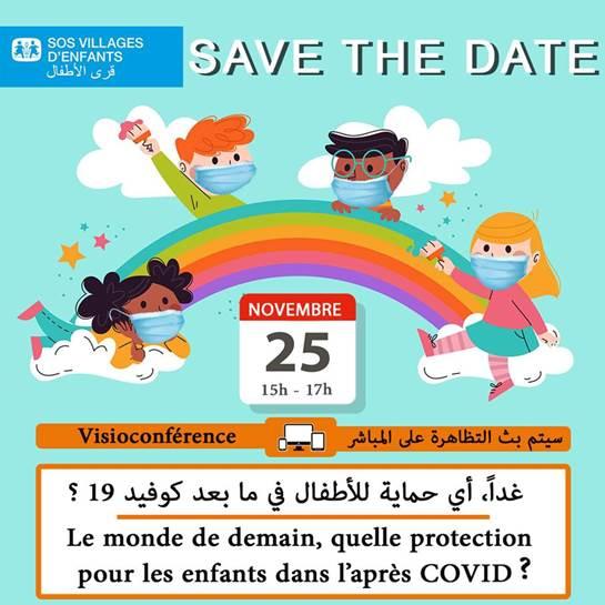 قرية الأطفال SOS بدار بوعزة  تحتفل بمرور 20 عامًا على الالتزام