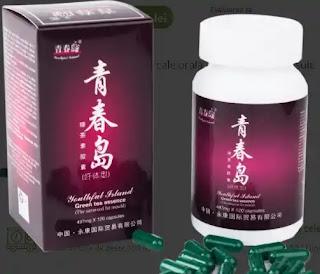 pareri YOUTHFUL ISLAND Green Tea Essence pastile de slabit chinezesti