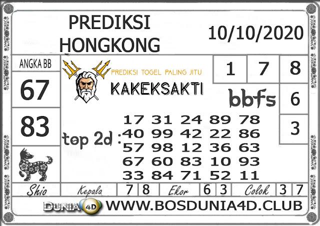 Prediksi Togel HONGKONG DUNIA4D 10 OKTOBER 2020