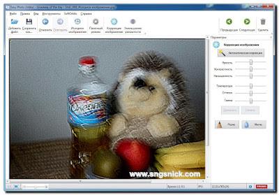 Easy Photo Unblur 1.3 - Коррекция изображения