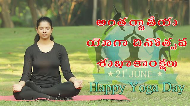 International-yoga-day-wishes-in-telugu