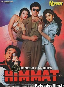 Himmat (1996) Full Movie Download 480p 720p 1080p