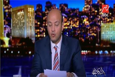 عمرو اديب, مؤشرات البورصة المصرية, انخفاض مؤشرات البورصة,