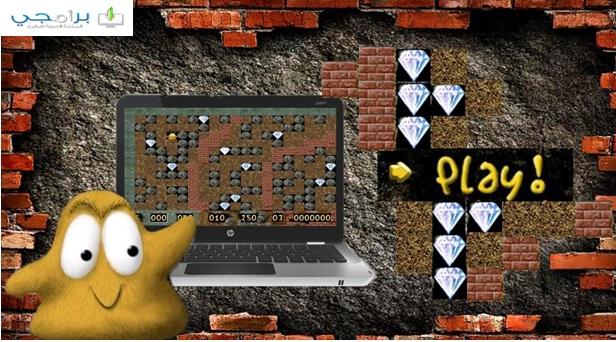 تحميل لعبة الحفار و الجواهر القديمة digging jim برابط مباشر ميديا فاير مجانا مضغوطة