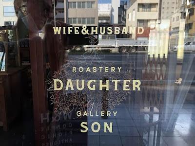 ROASTERY DAUGHTER / GALLERY SON ロースタリードーター / ギャラリーサン