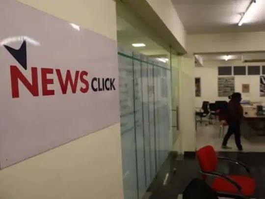 न्यूज लॉन्ड्री व न्यूज क्लिक पर आयकर एक्शन: टैक्स चोरी व लेन-देन में खामी की जांच के लिए पहुंची आईटी टीम, दोनों न्यूज पोर्टल के बहीखातों की जांच जारी