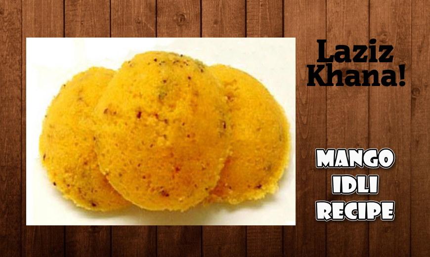 मैंगो इडली बनाने की विधि - Mango Idli Recipe in Hindi