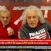 Τσουκαλάς κατά ΠΑΟΚ: «Μπ@@ρδέλα Βούλγαροι κ@λ@Τούρκοι μ@@νιά!» (vid)