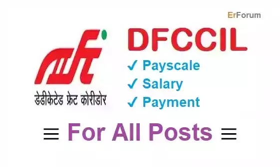 dfccil-salary-payscale