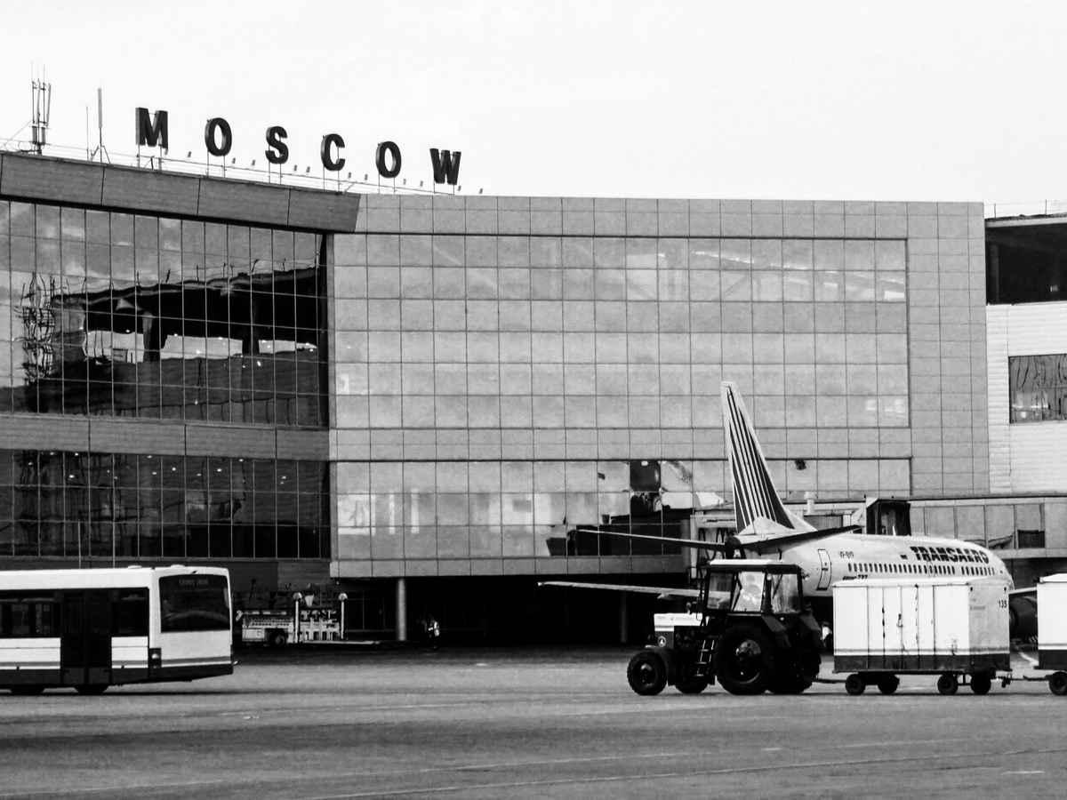 Решение об аннулировании разрешения на временное проживание в России