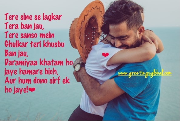 Tere sine se lagkar tera ban jau,sad Hindi Shayari images,