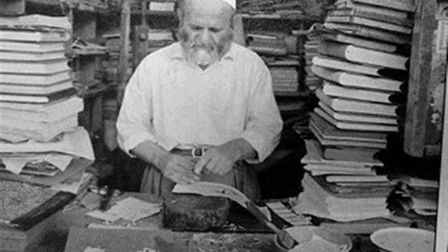 takwil ayat menurut syaikh al-albani
