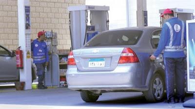 أسعار الوقود - أرشيفية