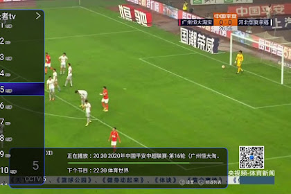 CCTV Live Streaming Aplikasi - Sports Channel HD