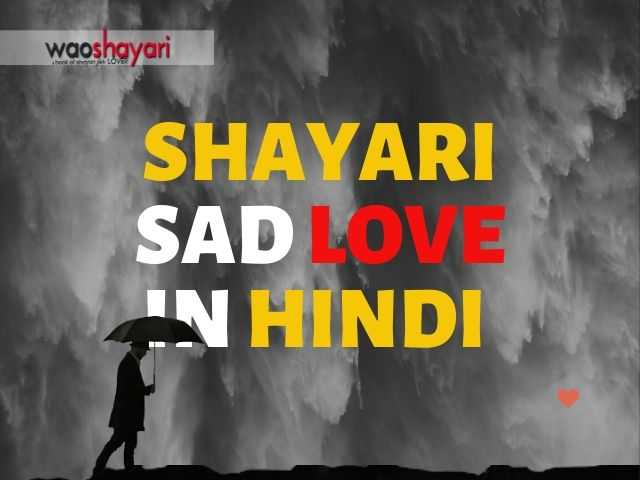38 shayari sad love in hindi