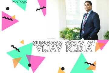 Vijay Kedia Success Story| Investment strategy of Vijay Kedia।