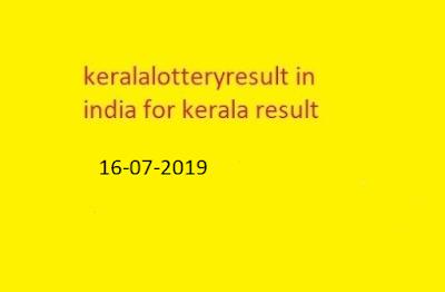 kerala lottery result today karunya plus  kerala lottery karunya plus today result  kerala lottery online results   kerala lottery lucky number