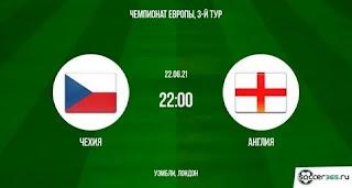 Чехия – Англия где СМОТРЕТЬ ОНЛАЙН БЕСПЛАТНО 22 июня 2021 (ПРЯМАЯ ТРАНСЛЯЦИЯ) в 22:00 МСК.