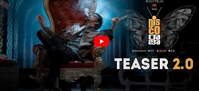 డిఫరెంట్ లుక్తో రవితేజ : 'డిస్కో రాజా' 2.0 టీజర్ వచ్చేసింది!