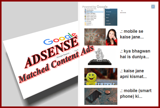 Adsense matched content approval,