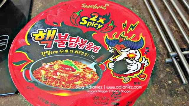 Samyang Ramen | Tak Boleh Makan, Pedas Sangat !