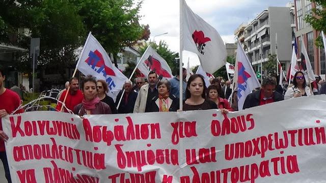 Μαχητική συγκέντρωση και πορεία του ΠΑΜΕ στην Αλεξανδρούπολη