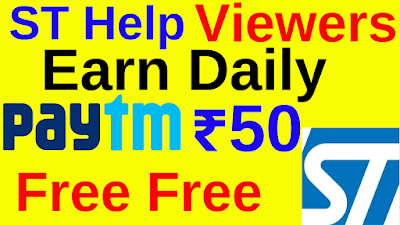 Paytm Loot Daily Rs.50