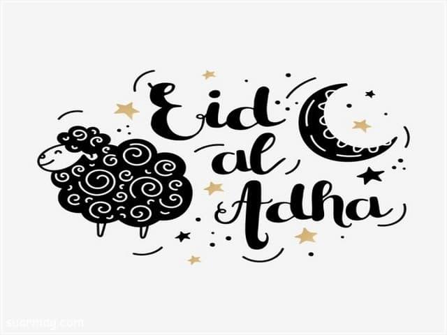 بوستات عيد الاضحى 16 | Eid Al-Adha Posts 16