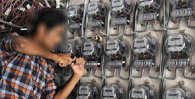 JABALPUR NEWS : बिजली कंपनी के ईई के यहां बिजली चोरी पकड़ी, अब कार्रवाई का दवाब