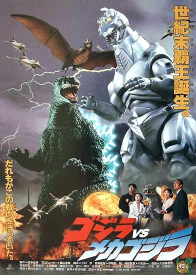 Godzillapalooza  20  Godzilla vs  Mechagodzilla II  1993 Godzilla Vs Mechagodzilla 2 1993
