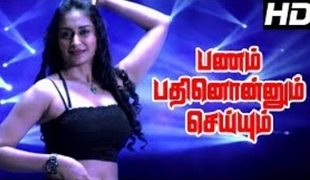 Pannam Pathinonnum Seyyum Scenes | Yog Japee assaults Karate Raja | Bharani agrees to help Alisha