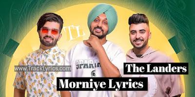 morniye-lyrics