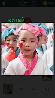 470 слов. все просто дети из Китая с флагами страны 11 уровень