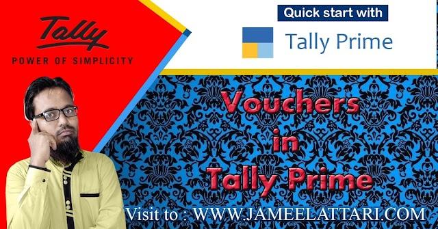Vouchers in Tally Prime   टेली प्राइम में वाउचर्स क्या है