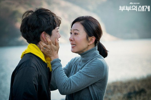 [K-Drama] The World of the Married