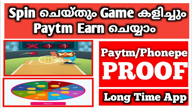 Spin and earn paytm cash Play games and earn money