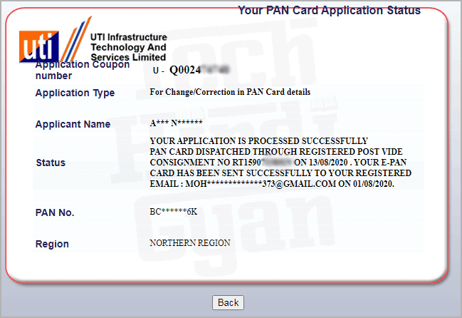 Track PAN Card Application Status Online