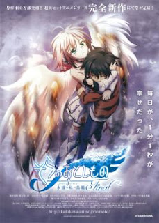 Sora no Otoshimono Final Eternal My Master Todos os Episódios Online, Sora no Otoshimono Final Eternal My Master Online, Assistir Sora no Otoshimono Final Eternal My Master, Sora no Otoshimono Final Eternal My Master Download, Sora no Otoshimono Final Eternal My Master Anime Online, Sora no Otoshimono Final Eternal My Master Anime, Sora no Otoshimono Final Eternal My Master Online, Todos os Episódios de Sora no Otoshimono Final Eternal My Master, Sora no Otoshimono Final Eternal My Master Todos os Episódios Online, Sora no Otoshimono Final Eternal My Master Primeira Temporada, Animes Onlines, Baixar, Download, Dublado, Grátis, Epi