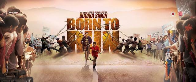 बुधिया सिंह: बॉर्न टू रन (2016)