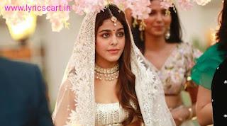 Aaj Sajeya Lyrics-Goldie Sohel