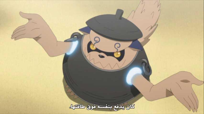 الحلقة 124 من أنمي بوروتو: ناروتو الجيل التالي Boruto: Naruto Next Generations مترجمة