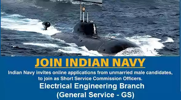 Navy SSC Officer Electrical Branch Recruitment 2021
