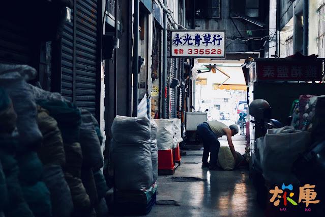 第四市場 - 勝安青草行
